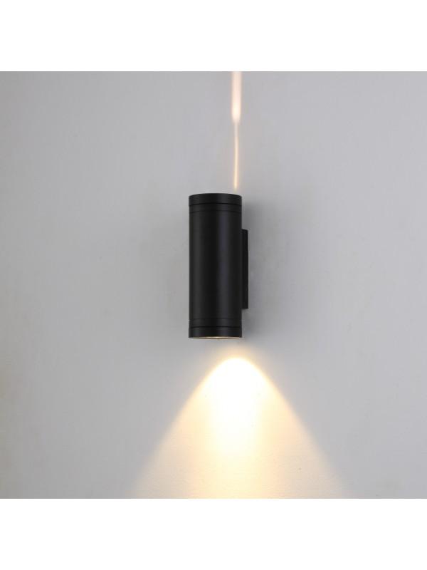 Lampa exterior JLWA281