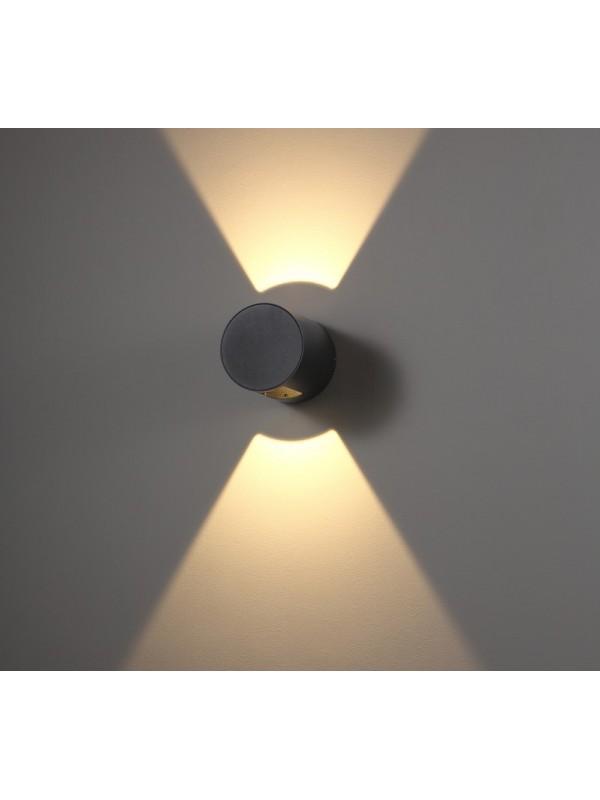 Lampă Exterior JLWA409