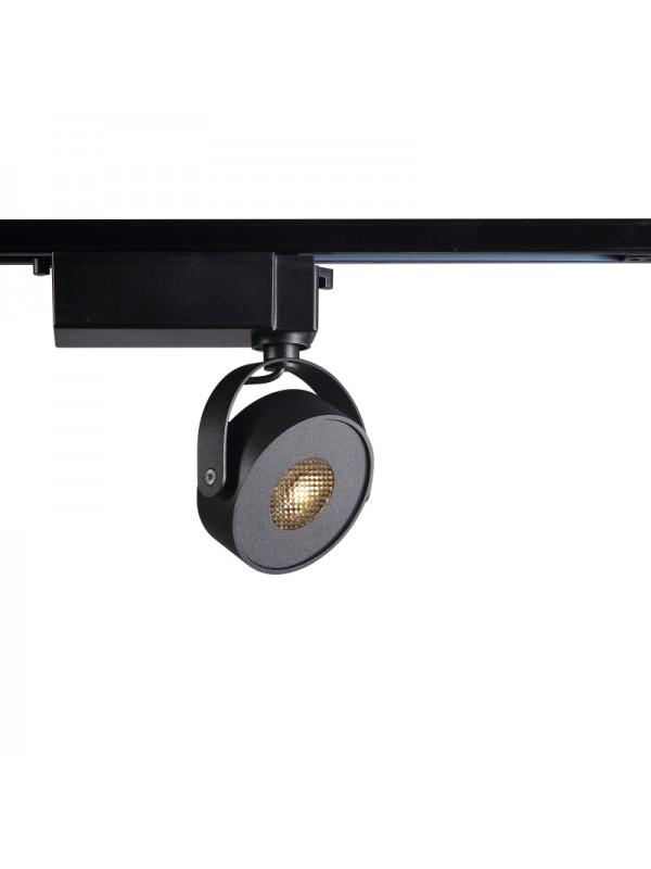 Track light JLSP227-BK