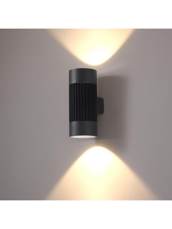 Lampa Exterior JLWA399