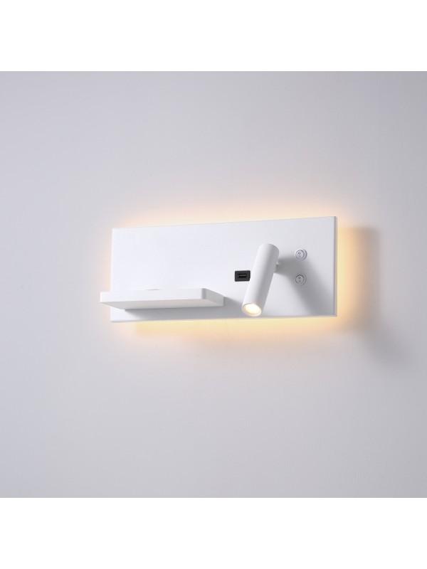 Lampa pentru citit JLWA417-Alb