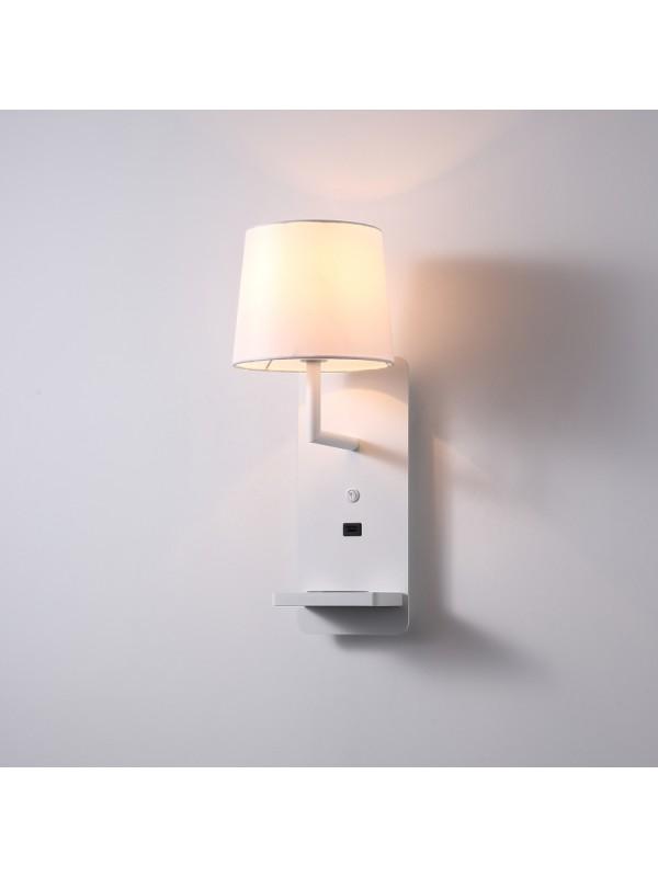 Lampa pentru citit JLWA421-Alb