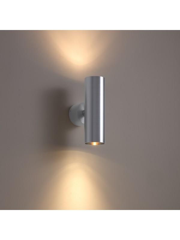 Lampă de perete JLDS032-SL