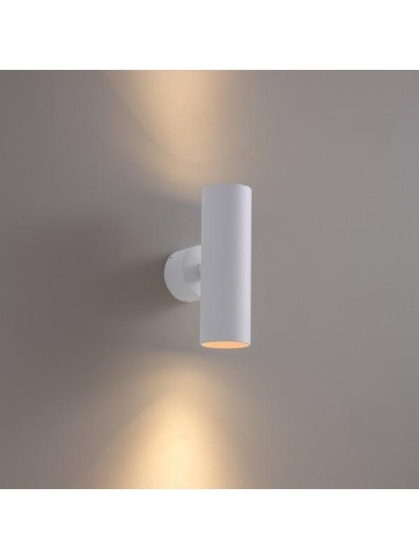 Lampă de perete JLDS032-WT