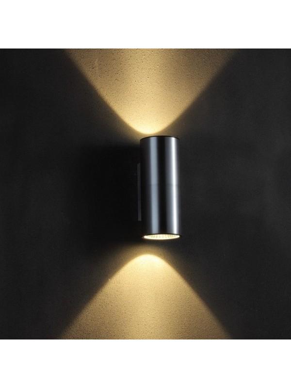 Lampă led perete cilindru JLWA118-SL