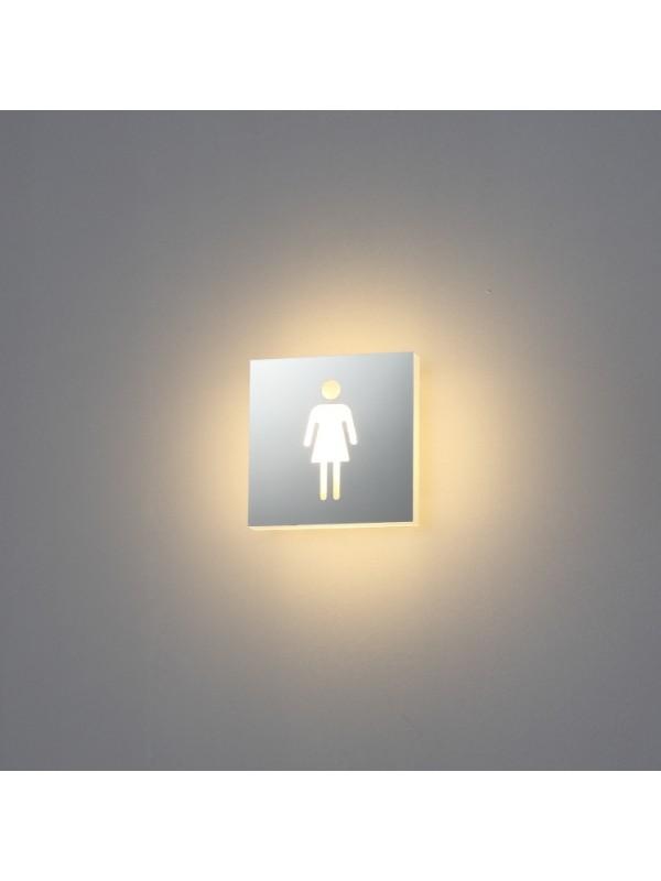 Lampă perete pătrată JLWA295C